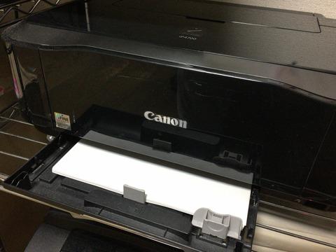 canon ip4700 (1)