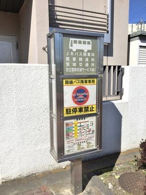 首都高 八潮PA (7)