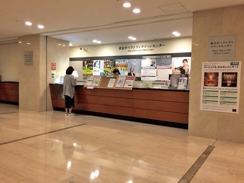 オペラシティ 近江楽堂 (4)