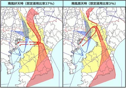 羽田空港 南風 運用