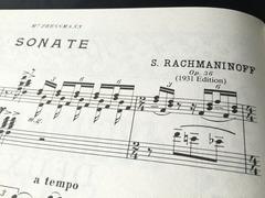 ラフマニノフ ピアノソナタ2番 (3)
