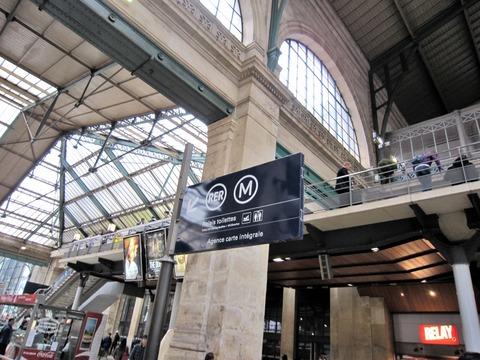 パリ北駅 (9)