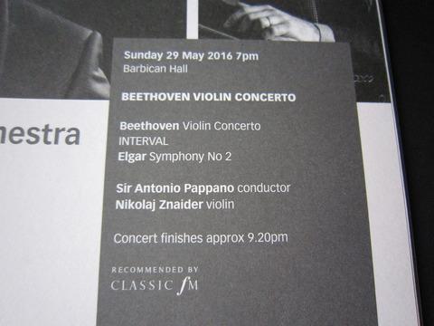 Barbican Hallでコンサート! (6)