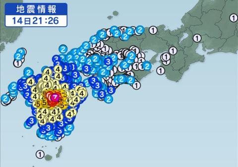 4震度7 2